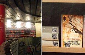 В Москве популяризуют чтение с помощью QR-кодов в автобусах
