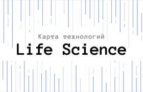 Rusbase представляет карту Life Science Tech