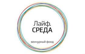 Фонд «Лайф.СРЕДА» вложился в финансовый мобильный стартап