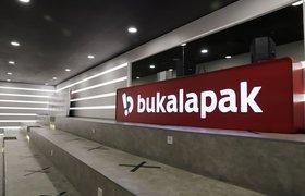 Индонезийская Bukalapak привлекла рекордную сумму в первый день IPO