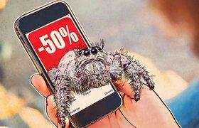 «Лаборатория Касперского» выявила трехкратный рост мобильных троянов для кражи денег