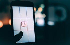 Пользователи сообщили об очередном сбое в работе Instagram