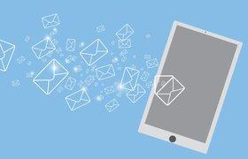 Почему умер Mailbox