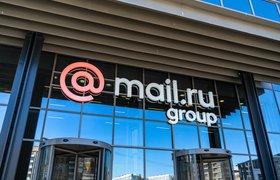 Во втором квартале 2019 года выручка Mail.ru Group выросла на 22,9%