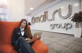 Mail.ru Group показала рост выручки в третьем квартале на 19,9%