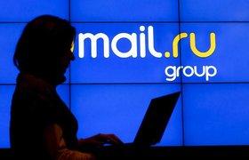 Крупнейшие компании рунета поддержали «налог на Google»