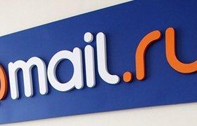 Mail.ru Group полностью вышла из капитала Facebook