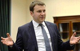 Министр экономики Орешкин будет оценивать стартапы на ТВ в шоу «Идея на миллион»