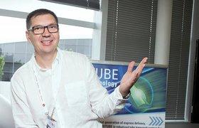Основатель российской системы доставки по трубам: «Сейчас наша главная задача — запустить пилот»