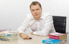 «1С» купила контроль в сервисе для командировок Smartway за 150 млн рублей