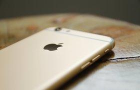 21 скрытая функция iPhone на iOS 13