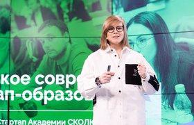 «Глупо хотеть «гелик», если можно инвестировать в развитие стартапа»: история успеха Марии Фроловой