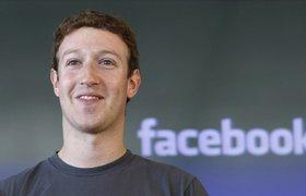Фейсбук достиг рекордной стоимости - 150 миллиардов долларов