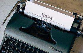 Главные новости венчура: 23 – 29 мая