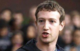 Из приложения MSQRD убрали маски Обамы и индейца по «совету» Facebook