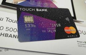 «ОТП-банк» закроет банковский сервис Touch Bank из-за убыточности проекта