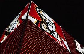 KFC выплатит $1 тысячу каждому заболевшему коронавирусом сотруднику в России