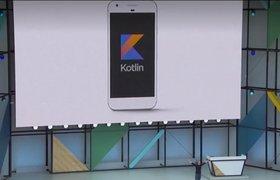 Google официально выбрал российский язык программирования Kotlin вторым для разработки на Android