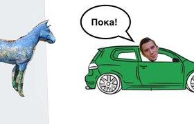 Руководитель Auto.ru ушел из «Яндекса»