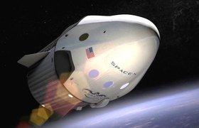 SpaceX отправит двух туристов в коммерческий полет вокруг Луны в 2018 году