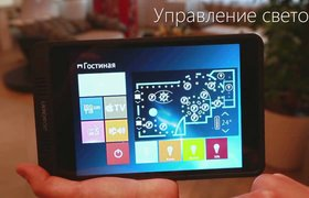 Сколково выделил 21 млн рублей стартапу iRidium mobile