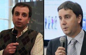 Виктор Лысенко и Андрей Романенко стали лауреатами World Finance Awards