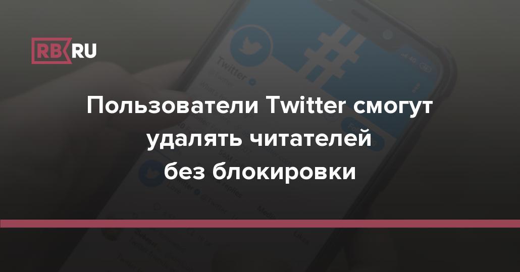 Политолог Марков не исключил подтасовку фактов в отчете