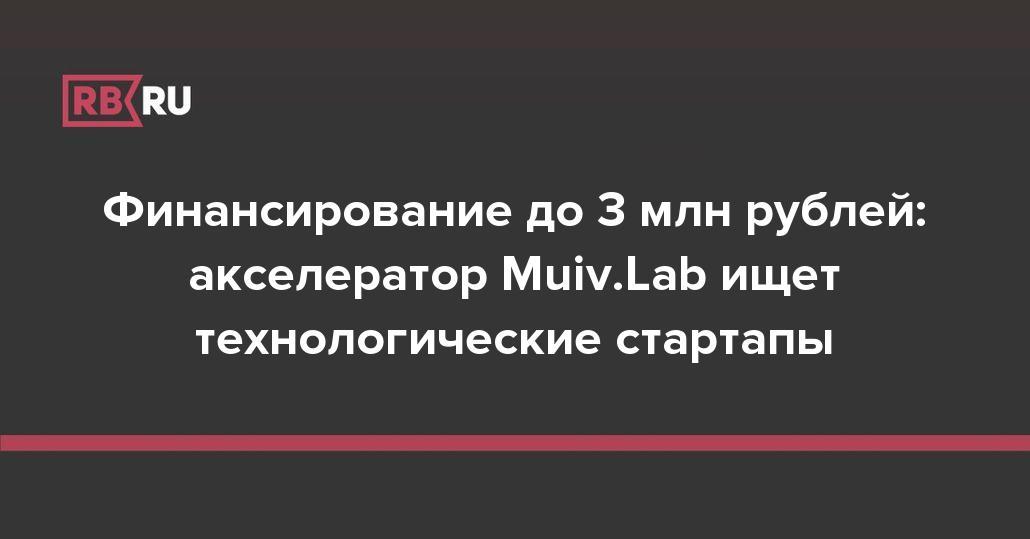 rb.ru
