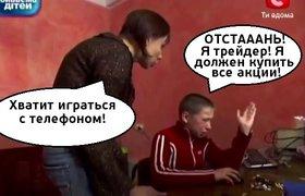 Российский сервис торговли акциями «Источник» привлек $1 млн