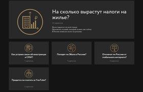 Проект экс-главреда Lenta.ru начал работу