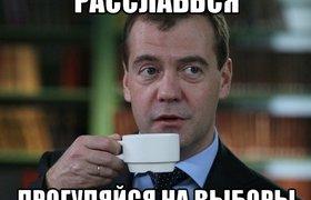 Пользователи смогут повлиять на развитие Рунета государством