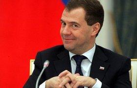Медведев создал агентство, которое поможет компаниям не отставать от мира