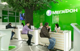 «Мегафон» подал иск против HP с требованием возместить ущерб из-за сбоев связи в 2017 году