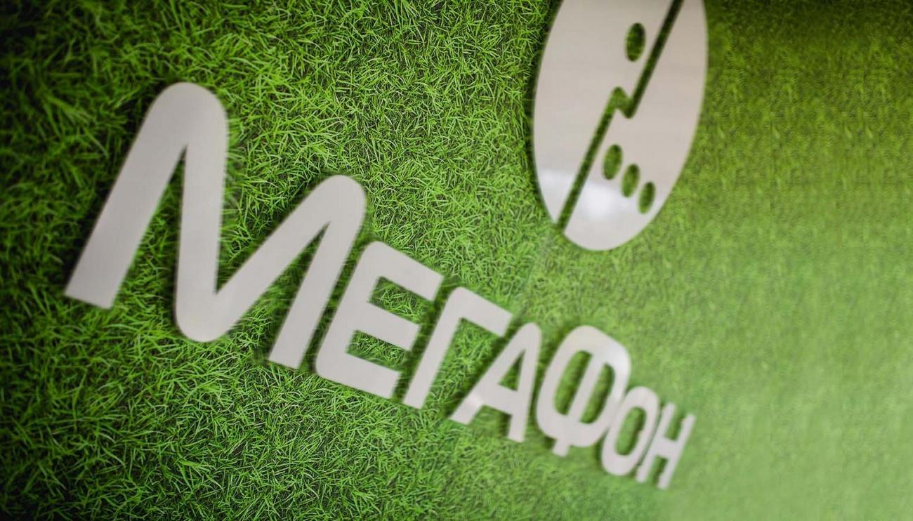 «Мегафон» представил первый в России тариф для управления «умными» устройствами