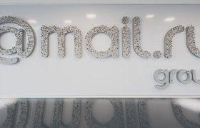 Сбербанк и Mail.ru Group создадут O2O-платформу в сфере транспорта и еды