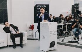 Как в Казахстане развивают блокчейн-технологии: опыт МФЦ