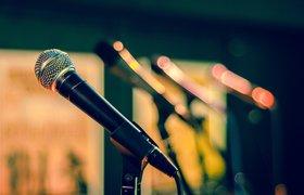 Выступления на конференции: с чего лучше начать?