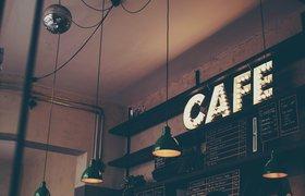 Кафе и гостиницы с лицензией на алкоголь получат субсидии от Москвы