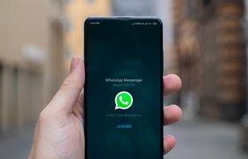 WhatsApp сможет работать сразу на нескольких устройствах и сихронизировать чаты