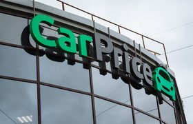CarPrice вошел в топ-50 самых перспективных компаний Европы
