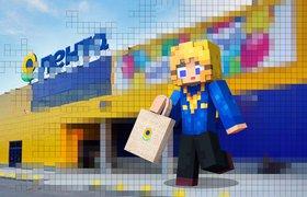 «Лента» запустила сервер с магазинами сети в компьютерной игре Minecraft