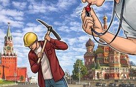 В России появится национальное сообщество для совместного майнинга MineRussia
