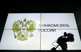 Венчурный фонд Минкомсвязи получил прибыль без единой сделки за 10 лет
