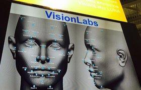 Российский стартап VisionLabs представил систему удаленной верификации клиентов банков