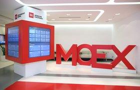 Мосбиржа начнет торги акциями иностранных компаний
