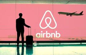 «Посмотрим, что будет с Airbnb дальше, но я планирую прикупить их акций»