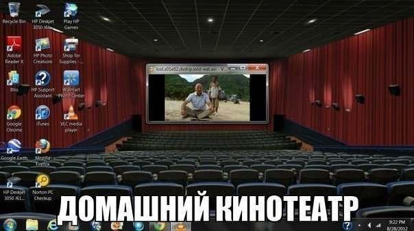 Как сделать кинотеатр у себя на сайте