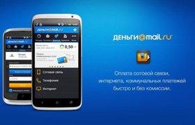 Qiwi приобретает «Деньги Mail.Ru»