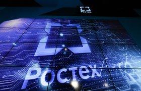 Ростех подтвердил планы войти в топ-5 машиностроительных компаний мира