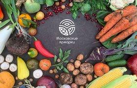 «Яндекс.Еда» начал доставлять на дом фермерские продукты с межрегиональных ярмарок
